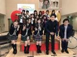 SKE48、冠番組生放送中に緊急招集