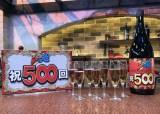 放送500回を迎える『関ジャニ∞のジャニ勉』 (C)関西テレビ