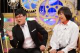 26日放送の日本テレビ系『一周回って知らない話』に出演する南海キャンディーズ (C)日本テレビ