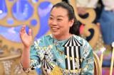 26日放送の日本テレビ系『一周回って知らない話』に出演するいとうあさこ(C)日本テレビ