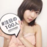 『AKB48総選挙公式ガイドブック2017』の「#注目の100人」に選ばれたHKT48・指原莉乃