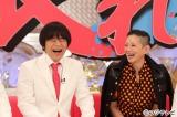 フジテレビ系バラエティー番組『良かれと思って!』(毎週水曜 後10:00)に出演する(左から)バカリズム、夏木マリ