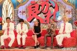 フジテレビ系バラエティー番組『良かれと思って!』(毎週水曜 後10:00)に出演する(左から)澤部佑、バカリズム、夏木マリ、劇団ひとり、カズレーザー