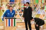 テレビ朝日系『銭金 復活!今どきのビンボーさんスペシャル!』5月3日放送。MCはネプチューン(C)テレビ朝日