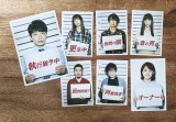 WOWOW『連続ドラマW プラージュ〜訳ありばかりのシェアハウス〜』キービジュアル