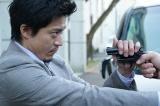 関西テレビ・フジテレビ系連続ドラマ『CRISIS 公安機動捜査隊特捜班』第4話場面カット (C)関西テレビ