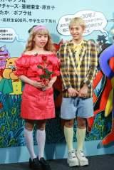 『30周年記念かいけつゾロリ大冒険展』のオープニングセレモニーに出席した(写真左より)ぺこ、りゅうちぇる