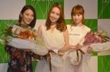 ソロデビューシングル「愛してたの」発売日記念ミニライブに出演した(左から)秋元才加、増田有華、小林香菜 (C)ORICON NewS inc.
