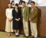 (左から)霧矢大夢、深川麻衣、岡田達也、成井豊氏 (C)ORICON NewS inc.
