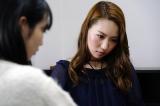 映画『女流闘牌伝aki -アキ-』場面カット
