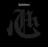 シングル「心」初回盤(Art Direction:NIGO)