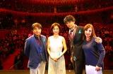 『第19回ウディネ・ファーイースト映画祭』に参加した(左から)西谷弘監督、上戸彩、斎藤工