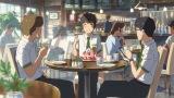 映画『君の名は。』より。瀧が司や高木とよく行くカフェで食べたパンケーキ(C)2016「君の名は。」製作委員会