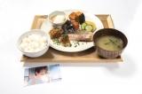 東京・池袋パルコ「君の名は。」カフェのメニューより。「あなたも入れ替わってる!? 立花家と宮水家の朝食 場面カットカード付き(シャケ)」(1280円・税抜き)