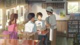 映画『君の名は。』より。ラーメン吉野でラーメンを食べるシーン(C)2016「君の名は。」製作委員会