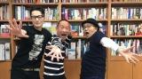 BS無料チャンネル「BS12トゥエルビ」のカルチャー番組『BOOKSTAND.TV』の人気コーナー「メルマ旬報.TV」に出演する(左から)原カントくん、シンデレラエキスプレスの渡辺裕薫、水道橋博士