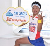 『SKY CIRCUS サンシャイン60展望台 1st Anniversary』に出席したサンシャイン池崎 (C)ORICON NewS inc.