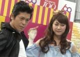 女装で登場した流れ星・瀧上伸一郎(右)とちゅうえい(左) (C)ORICON NewS inc.