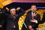 『IPPONグランプリ』に初出場する(左から)サンシャイン池崎、木村祐一 (C)フジテレビ