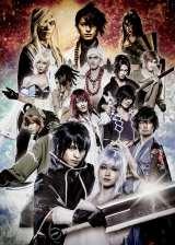 14人のキャストが集結。舞台『BRAVE10』メインビジュアル(C)霜月かいり・KADOKAWA 舞台「BRAVE10」製作委員会
