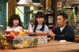 本田望結&紗来姉妹がテレビ出演