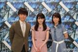 道重さゆみが4月30日放送のフジテレビ系『Love music』に出演(左から)渡部建、道重さゆみ、森高千里