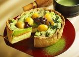 1日から発売された『栗と大納言の宇治抹茶チーズタルト』。PABLOの季節限定チーズタルトは昼前に売り切れることも多いという