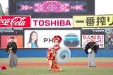 神宮球場でクリエイティブ集団『HANABI』とのコラボレーションを披露した日本舞踊五月流三代目家元の五月千和加