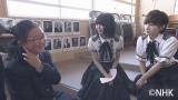 広島県・江田島市立三高中学校の合唱練習に参加