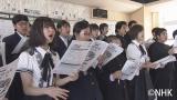 5月5日放送、NHK総合『Nコン×AKB48〜合唱に胸キュン!〜』広島県・江田島市立三高中学校の合唱練習に参加