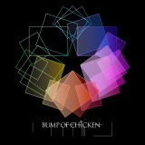 BUMP OF CHICKENの新曲「リボン」配信ジャケット