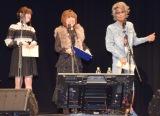 『ドラゴン・キングダム 〜魔法の森と水晶の秘密〜』の上映イベントの模様 (C)ORICON NewS inc.