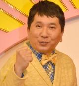 相方・太田光の愛あるダメ出しに苦笑した爆笑問題・田中裕二 (C)ORICON NewS inc.