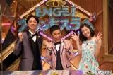 6日放送のフジテレビ系『ENGEI グランドスラム』MCはナインティナインと松岡茉優