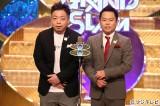 6日放送のフジテレビ系『ENGEI グランドスラム』に出演するダイアン