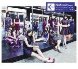 乃木坂46の3rdアルバム『生まれてから初めて見た夢』【初回仕様限定盤 Type-A】(CD+DVD)
