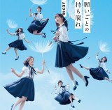 AKB48 48thシングル「願いごとの持ち腐れ」通常盤Type-C