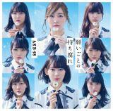 AKB48の48thシングル「願いごとの持ち腐れ」初回限定盤Type-A