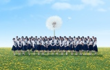 AKB48の新アーティスト写真は願いごとをしながら吹くと実現すると言われる「たんぽぽの綿毛」がモチーフ