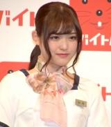 『バイトル×乃木坂46 新CM発表会』に出席した乃木坂46・松村沙友理 (C)ORICON NewS inc.