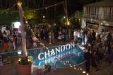 盛り上がりをみせた「CHANDON PASSION presents TROPICAL DISCO」
