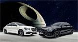 メルセデス・ベンツ日本では、スター・ウォーズの世界観を表現した特別仕様車「CLA 180 STAR WARS(TM) Edition」(全国限定120台)の注文受付を5月2日より開始(発売は6月上旬を予定)