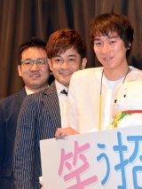 映画『笑う招き猫』の初日舞台あいさつに登壇した(左から)中西茂樹、那須晃行、落合モトキ(C)ORICON NewS inc.