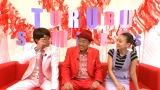 dTVのバラエティー番組『トゥルルさまぁ〜ず』が9年目に突入(C)BeeTV