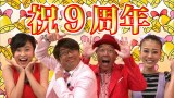 (左から)小島瑠璃子、大竹一樹、三村マサカズ、あびる優(C)BeeTV
