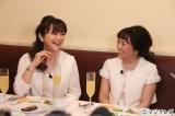 『ダウンタウンなう0505』に出演する(左から)岩崎宏美、岩崎良美 (C)フジテレビ