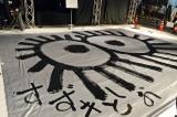 『ニコニコ超会議2017』スタジオジブリの鈴木敏夫プロデューサーが描き上げたまっくろくろすけ (C)ORICON NewS inc.