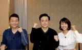 『くりぃむナントカ』特番で復帰した大木優紀アナ(右)(C)AbemaTV