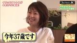 『くりぃむナントカ』特番で復帰した大木優紀アナ(C)AbemaTV