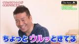 『くりぃむナントカ』特番に出演した上田晋也(C)AbemaTV